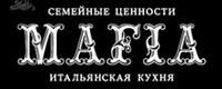 mafia-2014
