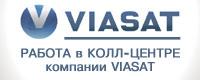 viasat-2014