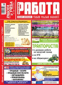 Газета публикующая частные объявления авито рязань дать объявление